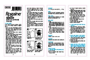 rogaine-insertpaper