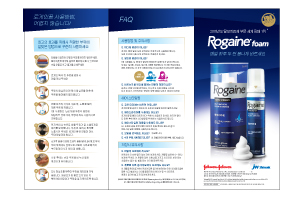 rogaine-refleat