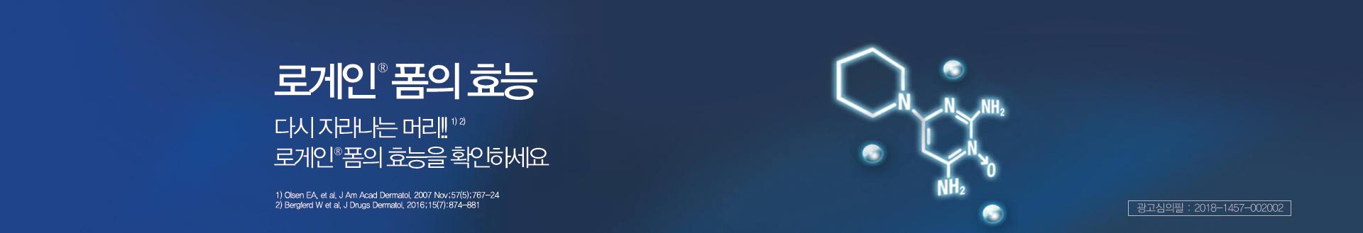 efficacy-new-banner.jpg
